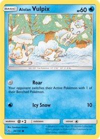 Alolan Vulpix - 30/156 - Common - Sun & Moon Ultra Prism
