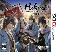 Hakuoki: Memories of the Shinsengumi - Nintendo 3DS