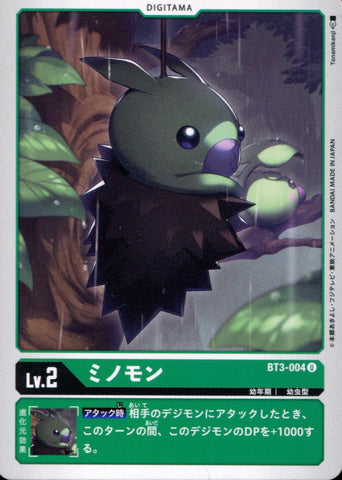 Minomon - BT3-004 - Uncommon - Digimon Card Game BT-03