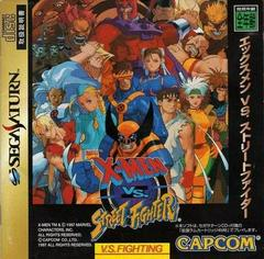 X-Men vs. Street Fighter - Sega Saturn