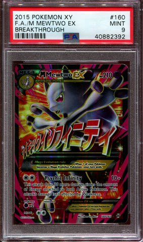 M Mewtwo EX - Full Art - XY Breakthrough - 160/162 - PSA 9