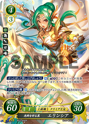 Elincia: Restoration-Praying Wings - B03-004SR - Fire Emblem Cipher 03