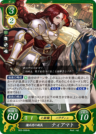Titania: Deputy Commander of the Mercenaries - B03-008HN - Fire Emblem Cipher 03