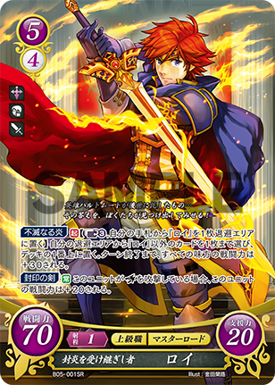 Roy: Inheritor of the Sealed Flame - B05-001SR - Fire Emblem Cipher 05