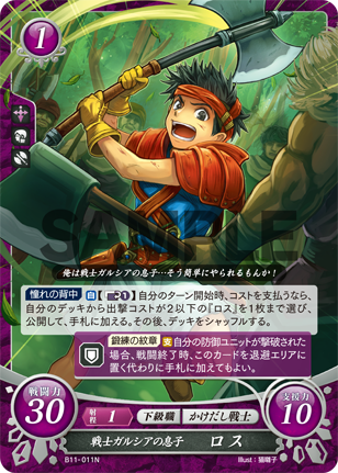 Ross: Son of Garcia - B11-011N - Fire Emblem Cipher 11
