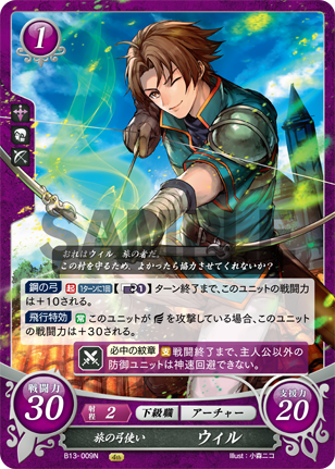 Wil: Traveling Archer - B13-009N - Fire Emblem Cipher 13