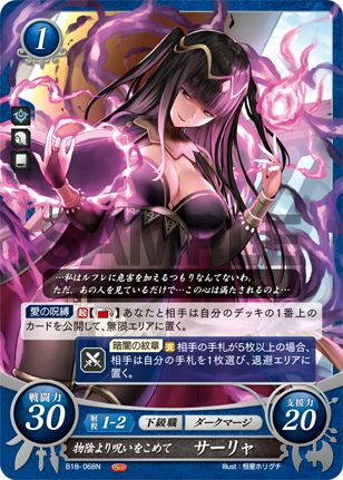 Tharja: Hexing from a Hiding Place - B18-068N