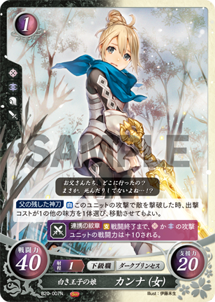 Kana (Female): Daughter of the White Prince - B20-007N - Fire Emblem Cipher 20