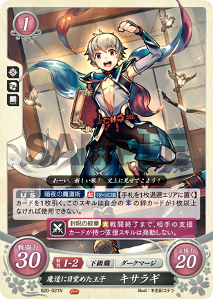 Kiragi: Prince Awakened to Magic - B20-021N - Fire Emblem Cipher 20
