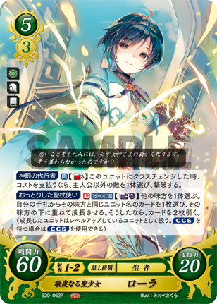 Laura: Pious Holy Maiden - B20-062R - Fire Emblem Cipher 20