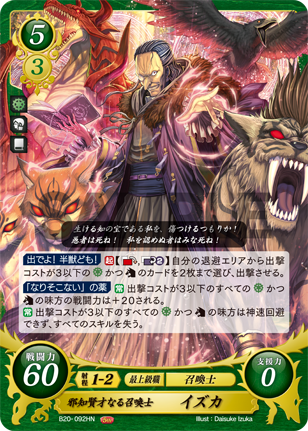 Izuka: Summoner Versed in Abused Knowledge - B20-092HN - Fire Emblem Cipher 20