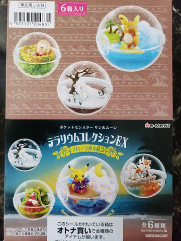 Pokemon Sun & Moon Terrarium Collection 2 - Sealed Set of 6
