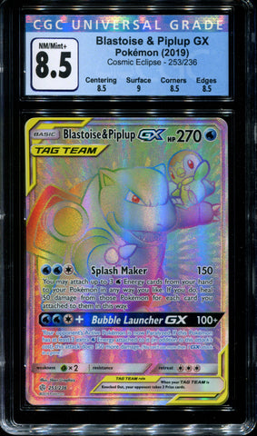Blastoise & Piplup GX - 253/236 - CGC 8.5 NM/Mint+ - Cosmic Eclipse - 02329