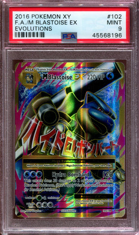 Mega Blastoise EX - Full Art - XY Evolutions - 102/108 - PSA 9