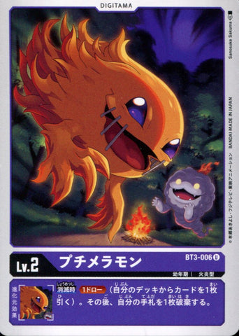 Demi Meramon - BT3-006 - Uncommon - Digimon Card Game BT-03