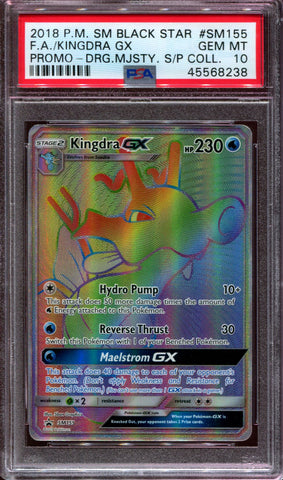 Kingdra GX - Hyper Rare - Dragon Majesty Premium Collection - SM155 - PSA 10