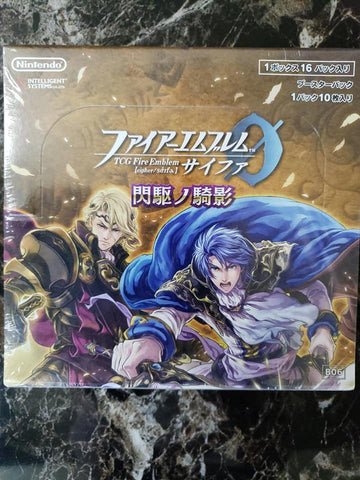 Fire Emblem Cipher 0 - B06 - Sealed Booster Box - 24 Packs