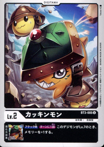 Kakkinmon - BT3-005 - Uncommon - Digimon Card Game BT-03