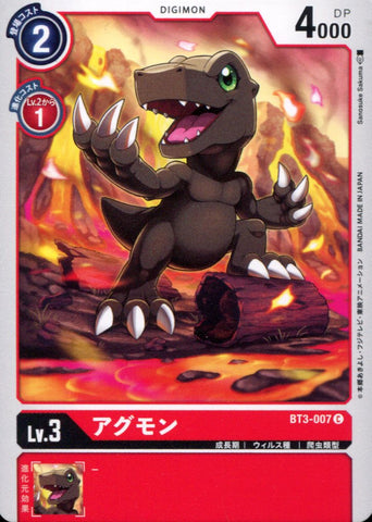 Agumon - BT3-007 - Common - Digimon Card Game BT-03