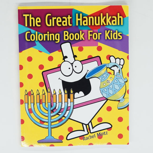 The Great Hanukkah Coloring Book For Kids