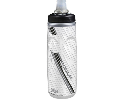 CAMELBAK PODIUM CHILL 21oz.CARBON WATER BOTTLE - Allsport