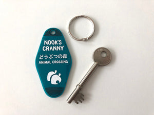 Nook's Cranny - Animal Crossing - Keychain - Laser Cut Acrylic