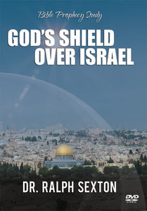 God's Shield Over Israel