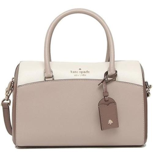 Kate Spade Devyn Crossbody Duffel Bag Ladies Saffiano Leather (Neutral Multi) - BAGS