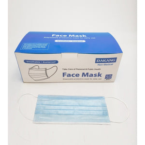 Disposable Face Masks -  Box of 50 masks - PiaKo Store