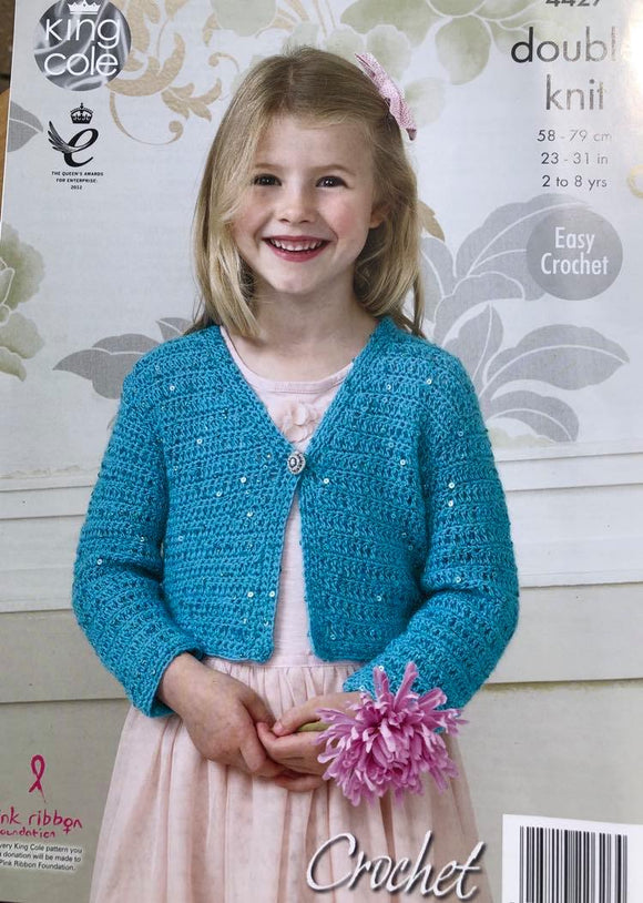 Short Cardigan DK crochet pattern long sleeve
