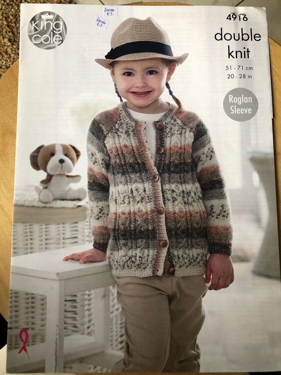 Child's Double Knitting Cardigan pattern