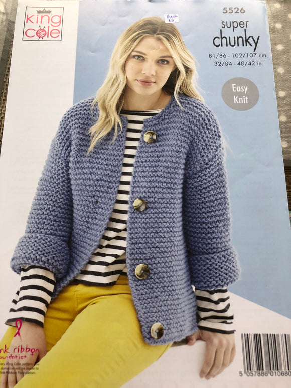Ladies Super chunky cardigan knitting pattern