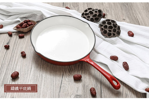 Enameled Cast Iron Skillet - 7.9 - 9.8 Inches