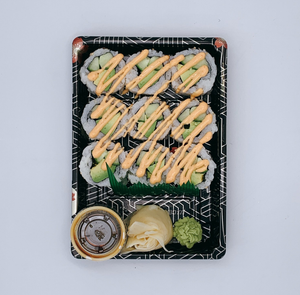 Gluten Free Spicy Vegetable Roll