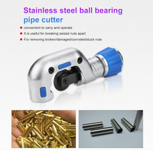 3 Sizes Non Slip Pipe Cutter