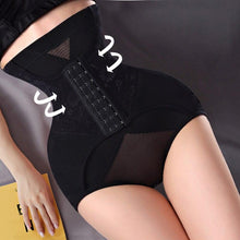 360 Compression Shapewear Panty
