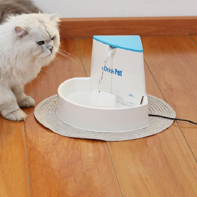 Pet Water Drinking Fountain