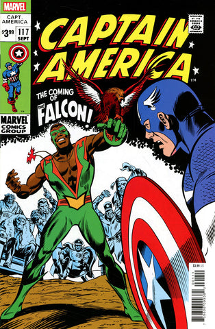 CAPTAIN AMERICA #117 FACSIMILE EDITION