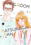 LIVING-ROOM MATSUNAGA-SAN VOL 02