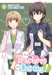 OUR TEACHERS ARE DATING! VOL 01
