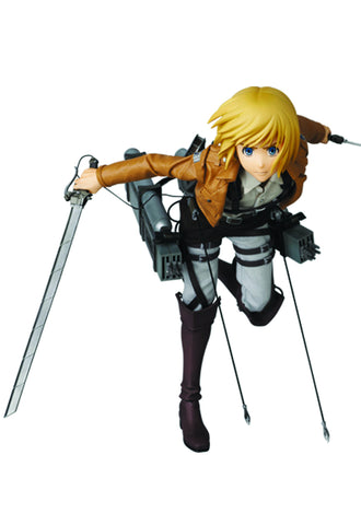 ATTACK ON TITAN ARMIN ARLERT RAH (C: 1-1-2) (PP #1130)