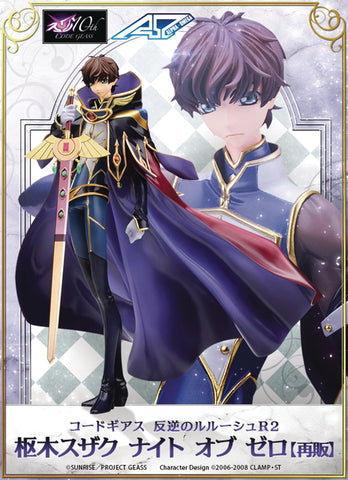 GEM SERIES CODE GEASS LELOUCH OF THE REBELLION R2 KURURUGI SUZAKU