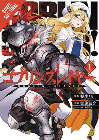 GOBLIN SLAYER VOL 01