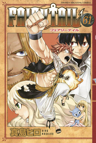 FAIRY TAIL VOL 63