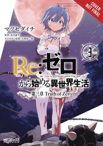 RE:ZERO -STARTING LIFE IN ANOTHER WORLD- CHAPTER 3: TRUTH OF ZERO VOL 03