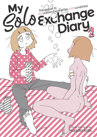 MY SOLO EXCHANGE DIARY VOL 02