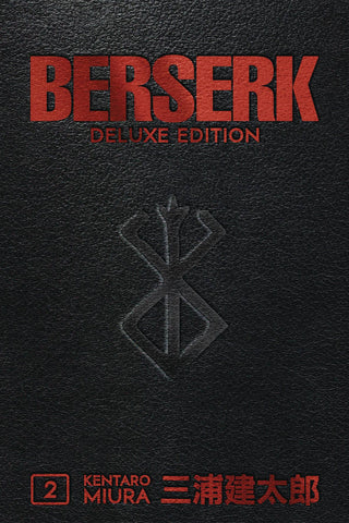 BERSERK DELUXE EDITION HARDCOVER VOL 02