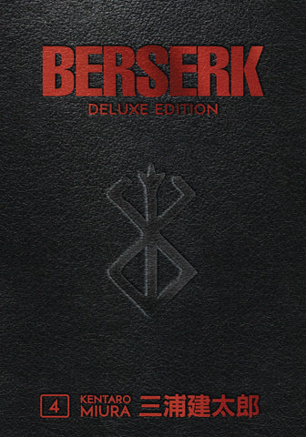 BERSERK DELUXE EDITION HARDCOVER VOL 04