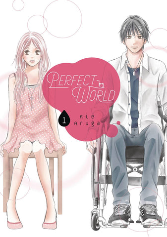 PERFECT WORLD VOL 01