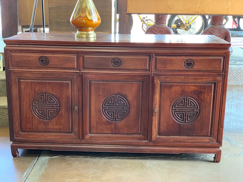 Chinese Rosewood Buffet